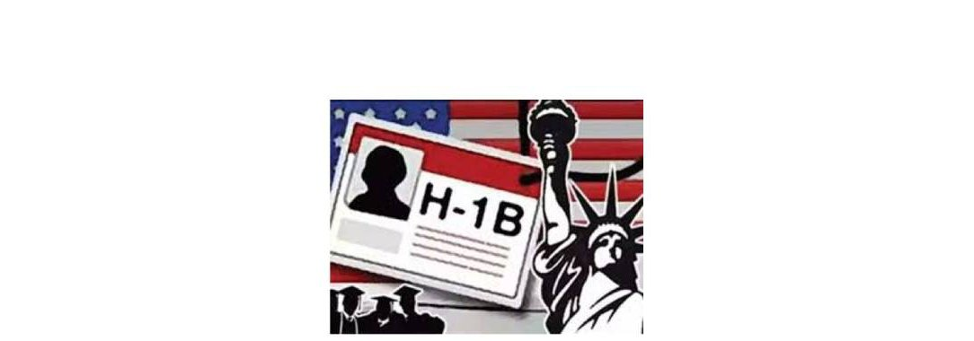 H-1 B Graphic with the statue of liberty