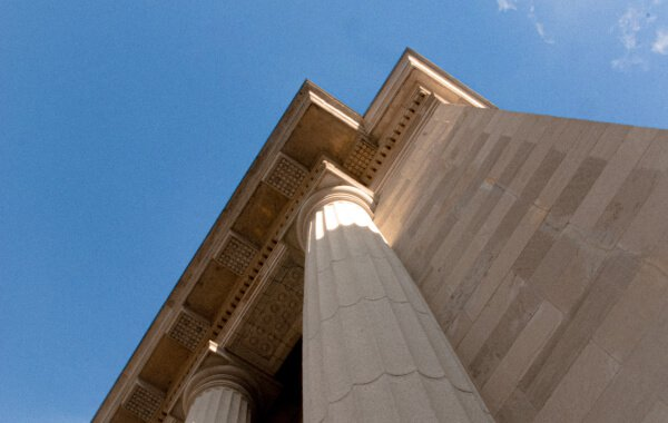 Upward view of a courthouse