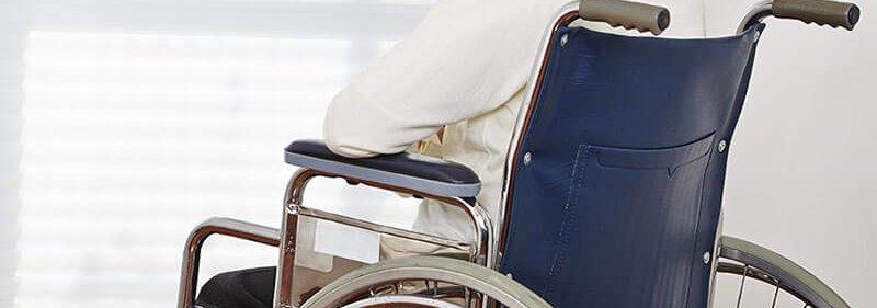 Elderly in Wheel chair.jpg